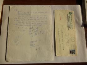 A0742:南开大学教授、博士生导师,外文系主任蒋华上先生上款,常耀信教授信札一通一页,附实寄封