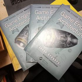 Game Engine Architecture 2nd