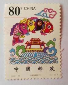 2000-15 小鲤鱼跳龙门(5-4)