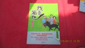 黄春明童话集全5册:爱吃糖的国王、短鼻象、我是猫也、小麻雀.稻草人、小驼背(带注音 16开)