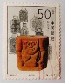 1996-21西夏陵(4-3)