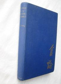 Musings of A Chinese Gourmet: Food Has Its Place in Culture 食论(英文原版 中国饮食文化)1954年精装签赠本