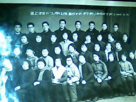 6寸黑白照片让我们永远记忆分别的时候[合影]1962年