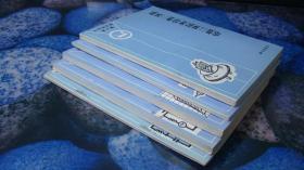 半导体手册(第4编 晶体二极管和晶体三极管、第5编 特种半导体器件、第6编 晶体二 三极管的特性 第7编 半导体电路理论、第9编 振荡) 五本合售