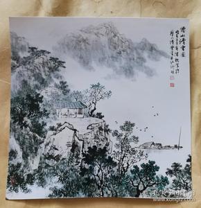 画家尹沂明(仙山青云图)画照片尺寸18.5公分×18.5公分