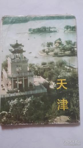 【老版地图】《天津市区交通图》《塘沽交通图》《天津长途汽车客运线路图》等