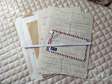 戴美竹信札1通1页 及戴美竹了旧藏信札4通6页