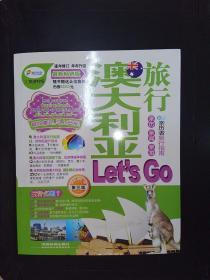 親歷者:澳大利亞旅行Lets Go(第3版)