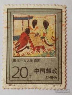 1993-5围棋(2-1)