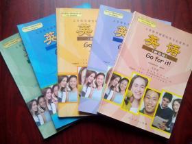 初中英语七至九年级,初中英语全套5本,初中英语2006年-2007年第3,4版