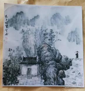 画家荀金彪(孔子故里)画照片尺寸18.5公分×18公分