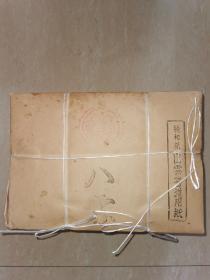 六七十年代和纸(楮皮)半纸一包2000张