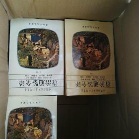 资治通鉴全译 20册全