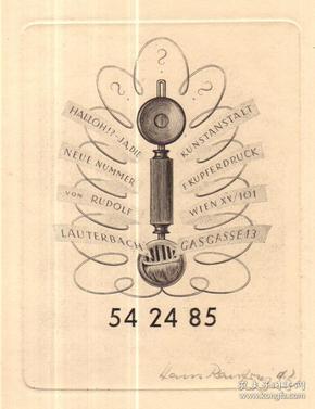 奥地利铜版雕刻名家Hans Ranzoni藏书票原作24
