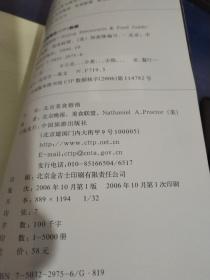 北京美食指南(英文)宝鸡美食高新区图片