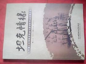 坦克情缘:北京理工大学坦克专业与发动机专业发展史话