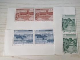 2002年特种邮票 2002-9 T 《丽江古城》特种邮票 1套3枚二组【新票】单张相连
