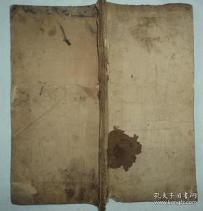 清代中早期手抄本、【风水占卦类】、全一册、字漂亮。