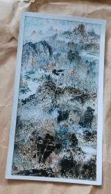 画家谢景勇(鹊华烟雨)画照片尺寸14公分×25公分