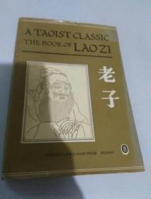 A TAOIST CLASSIC   THE BOOK OF LAOZI