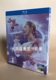 精装 西野加奈2018:挚爱LOVE it Tour 10周年演唱会25GB蓝光高清1080P