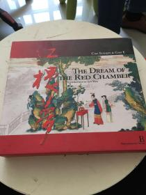 红楼梦 THE DREAM OF THE RED CHAMBER 英文版、线装(全新塑封,有外盒)