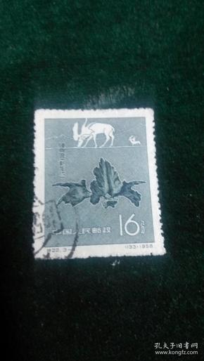 特22中国古生物3-3肿骨鹿信销票