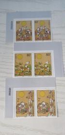2002年特种邮票 2002-20 T 《中秋节》特种邮票 1套3枚二组【新票】单张横联 两张带编号
