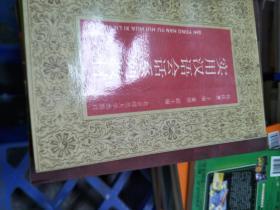 !现货!实用汉语会话系列教材(3)