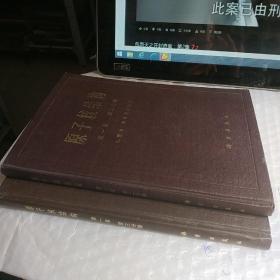 原子核结构第一卷第二分册,第三分册。