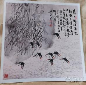 画家尹延新(落日风轻)画照片尺寸20公分×20公分