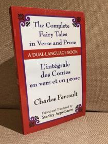 The Complete Fairy Tales in Verse and Prose锛堛�婂灏斅蜂僵缃楃璇濇晠浜嬪叏闆嗐�嬶紝娉曡-鑻辫瀵圭収鏈紝楂樺搧璐ㄧ殑骞宠涔︼級