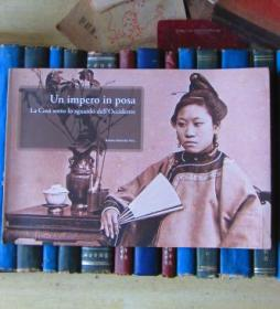 UN IMPERO IN POSA LA CINA SOTTO LO SGUARDO DELLOCCIDENTE(Pictures of an empire : China in the eyes of the West)