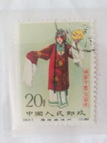 梅兰芳邮票第5枚·20分穆桂英挂帅
