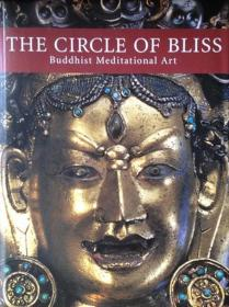 The Circle of Bliss, Buddhist Meditational Art 极乐之轮:佛教艺术