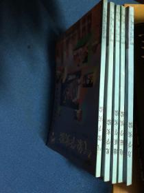 力学实验 电磁学实验 地质学实验 光学实验 气象学实验【5册】