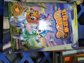 !现货!虹猫蓝兔七侠传10  9787539731841