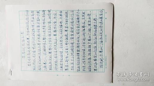 昌乐县东肖汉画像石墓【7页】
