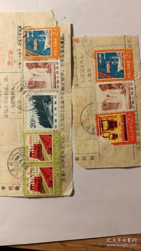 普18工农业生产建设,8枚;邮戳齐全