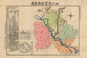 《富顺老地图》《富顺县地图》《自贡老地图》《自贡市地图》《四川老地图》,1941年《富顺县县图》,原图现藏宝岛,原图高清复制。左侧附县治资料,内容丰富,下附县城区图,富顺县、自贡市重要历史变迁史料。这张地图色彩鲜明、图面整洁,很好。原图现藏宝岛,原图高清复制。裱框后,风貌极佳。