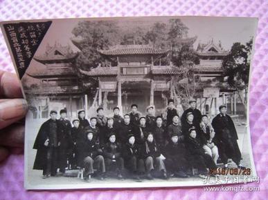 山西省立第五工业速成初等学校留念1953年