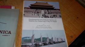 forschungsreise nach china zum studium der delphine des chang jiang[yang tze kiang]