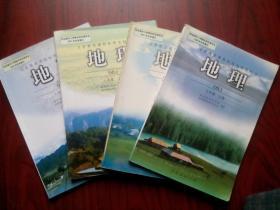 初中地理全套共4本,初中地理七至八年级,初中地理2006年第2,3版,初中地理mm