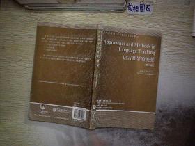 语言教学的流派:第2版.......