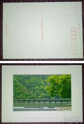 外国明信片,日本原版,自然风光,品如图