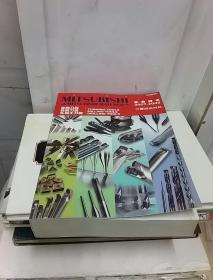 MITSUBISHI 总合样本2007-2008三菱综合材料:车削刀具、铣削刀具、孔加工刀具