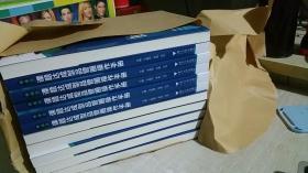 课题达成型品管圈操作手册