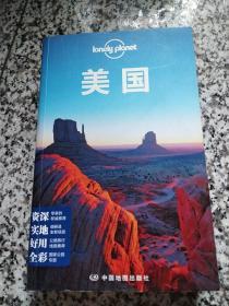 Lonely Planet:美国(2013年全新版)