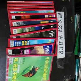 中国国家地理2003年2-12册【5-9有地图】12有日历