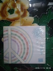 LOVE AND PEACE 爱与和平 (CD)